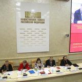 РЕЗОЛЮЦИЯ Всероссийского родительского Форума