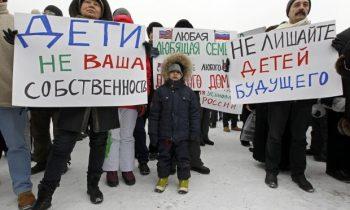 Американская Голгофа русских сирот