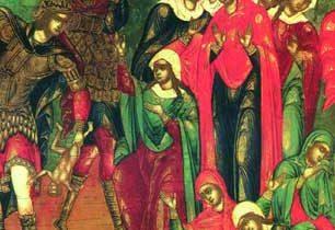 Наследники царя Ирода