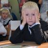 Вышла новая книга — «Гендерна пропаганда гомосексуалізму в українських школах»