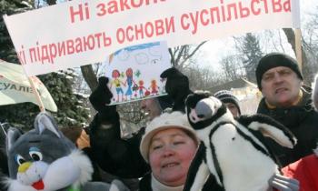 У Тернополі пройшла маніфестація проти гомосексуалізму та ювенальної юстиції в Україні
