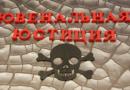 Ювенальная юстиция на Украине: насилие в каждой второй семье