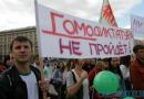 Демократия на марше