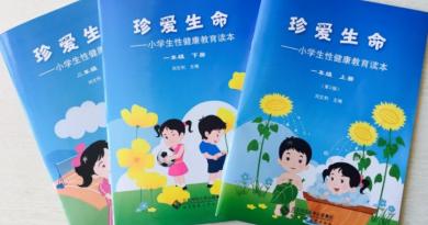 В Китае начали готовить «секс-педагогов» для детей