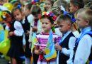 Будистсько-гендерні програми вже в школах України
