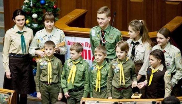 На Украине создают государственную молодежную националистическую организацию